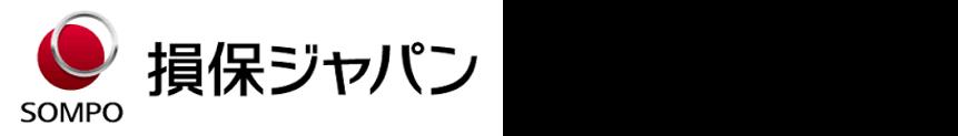 全日本交通安全協会の「サイクル安心保険」ご案内サイト